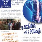 """La schiena va a scuola: Notte bianca all' I.S.I.S.S. """"A.Giordano"""""""