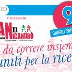 09 giugno: Trofeo San Nicandro e 1 km di speranza, 1 km di ricerca